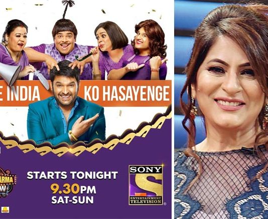 "The Kapil Sharma Show: ""Stop Making Fun Of Archana Puran Singh"", Twitterati Lashes Out At Kapil Sharma"