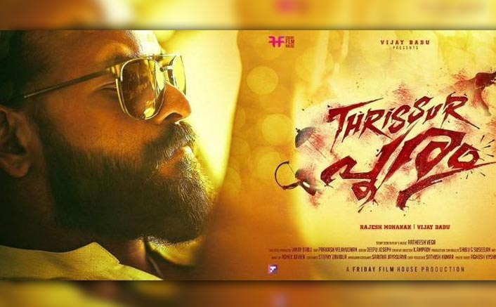 Thrissur Pooram: Jayasurya's Action Drama Gets A Release Date