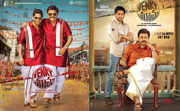 Venky Mama: Venkatesh & Naga Chaitanya's Comedy Drama To Release On THIS Date?