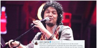 Singer Papon Cancels Delhi Concert Amidst Tensions, Curfew In His Hometown Assam