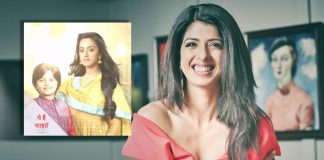 Aishwarya Sakhuja out to surprise with negative role on TV