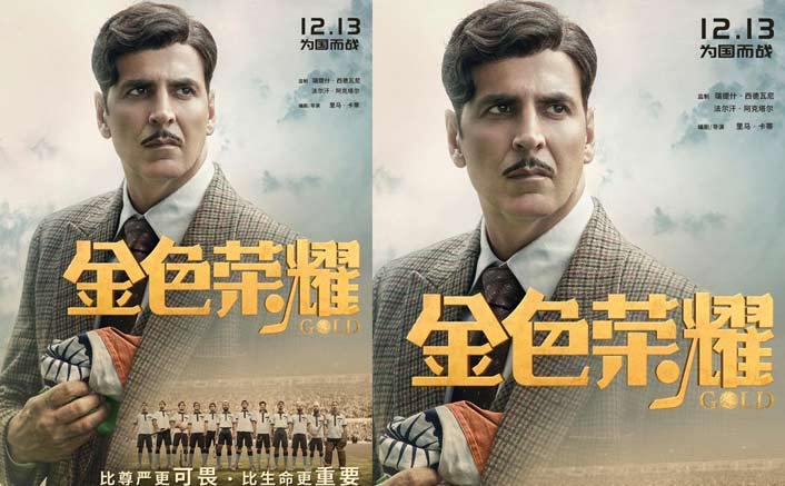 Akshay Kumar's Gold To Release In China On THIS Date!