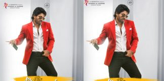 Ala Vaikunthapurramloo Update: Teaser Of Allu Arjun's Action Drama To Release On This Date