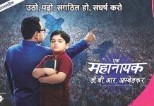Ambedkar's life to be brought alive in TV series