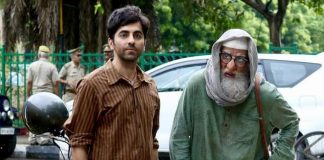Ayushmann Khurrana, Amitabh Bachchan First Look From Gulabo Sitabo On 'How's The Hype?': BLOCKBUSTER Or Lacklustre? VOTE NOW!