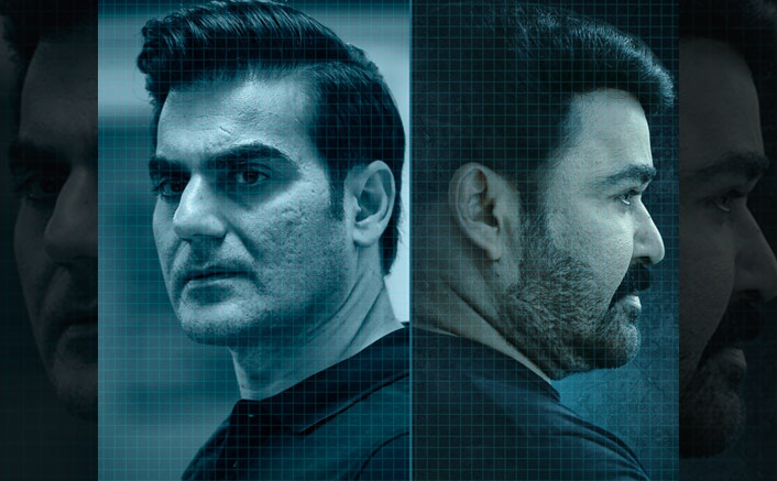Big Brother: First Look Poster Of Arbaaz Khan As An IPS Officer From Mohanlal's Actioner