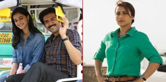 Box Office - Mardaani 2 and Pati Patni aur Woh sustain over the weekend