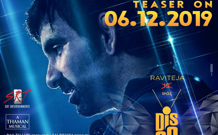 Disco Raja: Teaser Of Ravi Teja's Sci-Fi Thriller To Release On 6th December, Fans Can't Keep Calm
