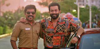 Driving Licence Teaser: Prithviraj Sukumaran & Suraj Venjaramoodu's Christmas Release Promises To Be Delightful