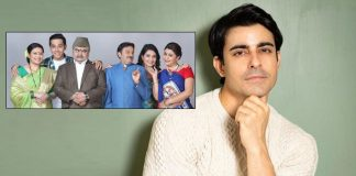 Gautam Rode has a cameo in TV show 'Bhakharwadi'