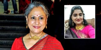 "Jaya Bachchan Reacts To Priyanka Reddy Rape Case: ""Rapists Should Be Brought Out In Public, Lynched"""