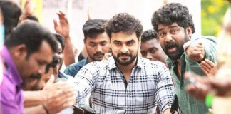 Kilometers And Kilometres: First Look Poster From Tovino Thomas's Road Movie