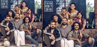 Koimoi Recommends Kumbalangi Night: Fahadh Faasil Starrer Is A Celebration Of Masculinity & Correct Definition Of It