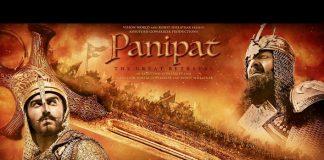 Maharaja Surajmal's descendant urges to ban 'Panipat'