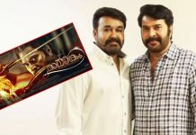 Mamangam: Mohanlal Takes On Twitter To Wish Mammootty & Team Good Luck For Their Period Venture