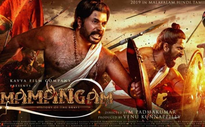 Mammootty's 'Mamangam' leaked online, FIR filed