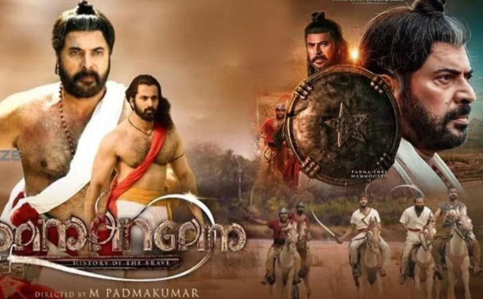 Mamangam Movie Review (Hindi): Makers Should Distribute Hindi Shabdkosh With The Tickets!