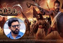 Mamangam: Nivin Pauly Extends His Best Wishes To Mammootty & Team Of Period Drama