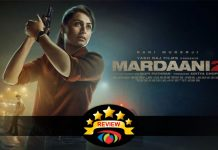 Mardaani 2 Movie Review: