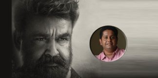 Mohanlal's Next With Jeethu Joseph Gets Its Title; Deets Inside