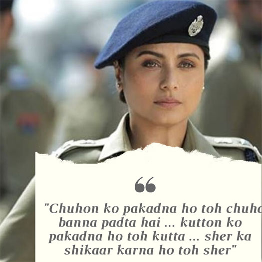 #MondayMotivation: Rani Mukerji's This Dialogue Is A Lesson To Learn!