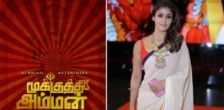 Mookuthi Amman: Nayanthara Starts With The Shoot Of Her Spiritual Film