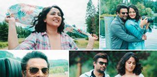 Nishabdham: R.Madhavan & Anushka Shetty Share An Amazing Chemistry In The Melodious 'Ninne Ninne' Song Promo