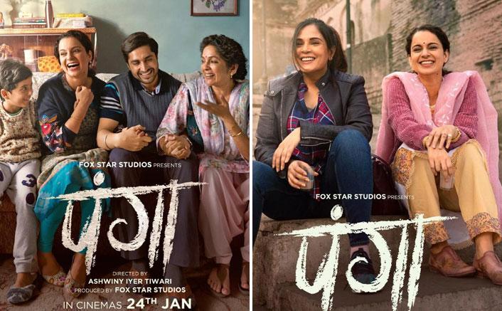 Panga Trailer OUT! Kangana Ranaut, Jassie Gill, Neena Gupta