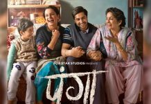 Panga Trailer Review: Ashwini Iyer Tiwari's Film Starring Kangana Ranaut & Jassie Gill Leaves A Plain First Impression