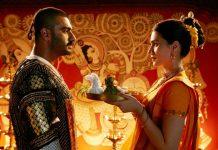 Panipat Box Office Review