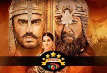 Panipat Movie Review