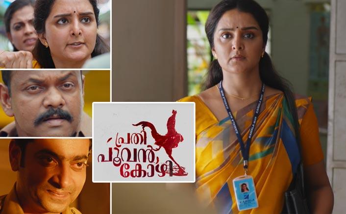 Prathi Poovankozhi Trailer: Manju Warrier In Bold & Fierce Avatar Like Never Before In This Crime Thriller