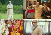 Prati Roju Pandaage Trailer: Sathyaraj Steals The Show With His Versatility In This Sai Dharam Raj- Rashi Khanna film
