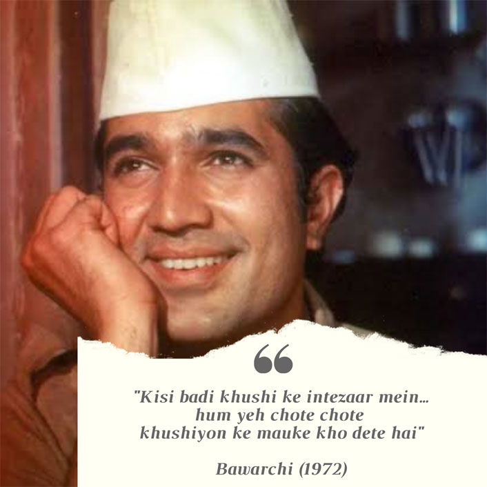 Rajesh Khanna's 77th Birth Anniversary: Kaka's THIS Dialogue Is The Perfect #MondayMotivation To End Your Year With!