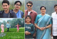 Sarileru Neekevvaru: Mahesh Babu Releases Soulful Melody Track Surudivo Chandrudivo Crooned By B Praak