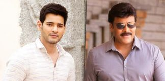 Sarileru Neekevvaru: Megastar Chiranjeevi To Be Chief Guest At Pre-release Event Of Mahesh Babu's Action Drama?