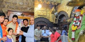 Sarileru Neekevvaru: Prior To His Big Release, Mahesh Babu Visits Shirdi To Seek Blessings
