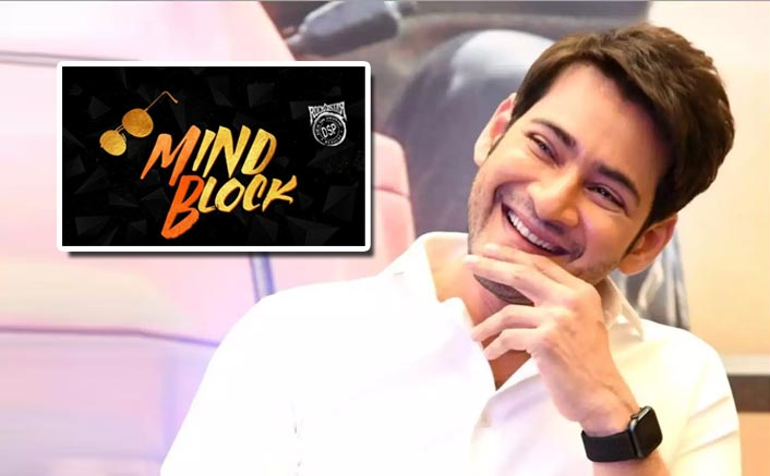 Sarileru Neekevvaru: Super Massy Track 'Mindblock' From Mahesh Babu Starrer Will Make You Shake A Leg