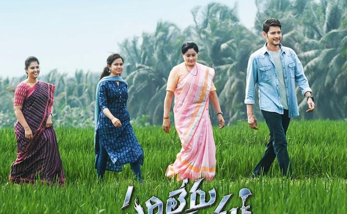 Sarileru Neekevvaru: 'Suryudivo Chandrudivo' From Mahesh Babu Starrer To Be Out Tomorrow