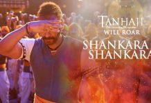 Shankara Re Shankara Teaser From Tanhaji: Ajay Devgn To Bring A Energetic Song Tomorrow