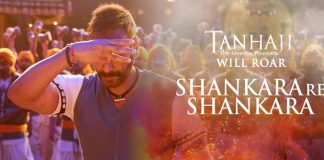 Shankara Re Shankara Teaser From Tanhaji: Ajay Devgn To Bring A Energetic Song Tomorrow