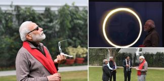 #SolarEclipse2019: Narendra Modi's Picture Witnessing The Eclipse Gives Birth To Hilarious Mems, PM Reacts By Saying 'Enjoy'
