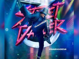 Street Dancer 3D: Prabhudheva 'The Boss' Is Back & Looks Uber Cool As Ever In The New Poster!