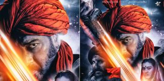 Tanhaji: The Unsung Warrior Poster On 'How's The Hype?': BLOCKBUSTER Or Lacklustre? VOTE NOW!