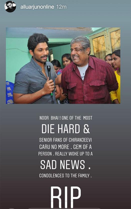 Teaser Update Of 'Ala Vikunthapuramloo' Postponed Following Sudden Demise Of A Fan; Allu Arjun Pays Condolences