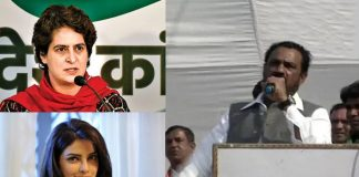 "VIDEO: Congress Party Leader Surendra Kumar Goof Up With ""Priyanka Chopra Zindabad"" Instead Of Priyanka Gandhi; Don't Miss Out The Reactions"
