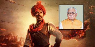 Tanhaji: The Unsung Warrior: Ajay Devgn's Film Declared Tax-Free In Haryana Too!Tanhaji: The Unsung Warrior: Ajay Devgn's Film Declared Tax-Free In Haryana Too!