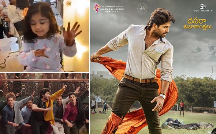 Ala Vaikunthapurramloo: Allu Arjun's Daughter Arha Has A NEW Name For Her Dad's Hook Step In Song Ramuloo Ramulaa; Video Goes Viral