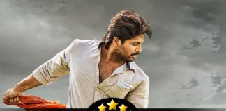 Ala Vaikunthapurramloo Review: Sankranthi Treat For The Family Audience From Allu Arjun & Trivikram Srinivas Wins The Heart