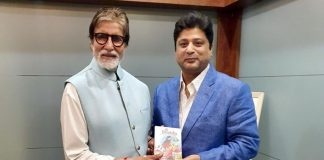 Amitabh Bachchan unveils 'Didda - The Warrior Queen of Kashmir' by Ashish Kaul